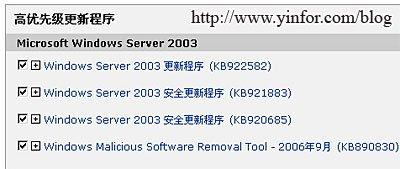 windowsupdate200609