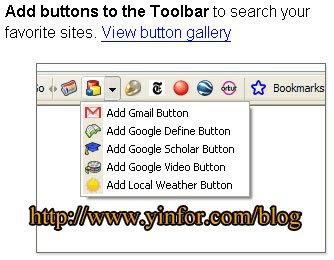 firefox-google-addbuttons