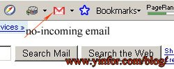 no-incoming-email