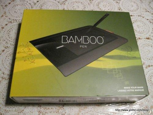 bamboo-pen-box