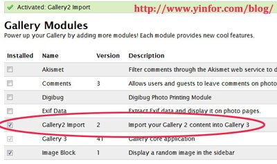 gallery2-import-module