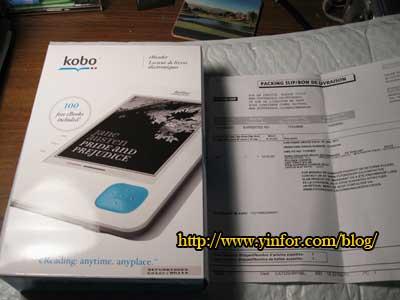 kobo-box