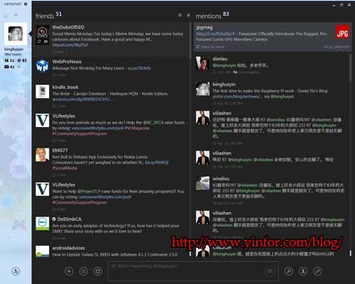 metrotwit-screen