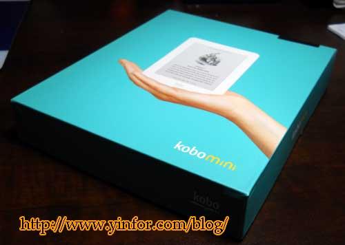 kobomini-box