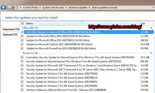 windows7-update-201302