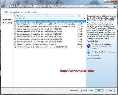 windows-update-201308