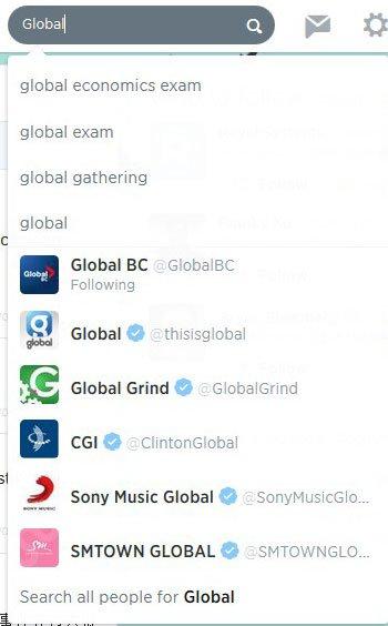 search-in-twitter