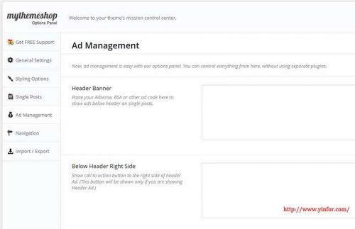 ad-management