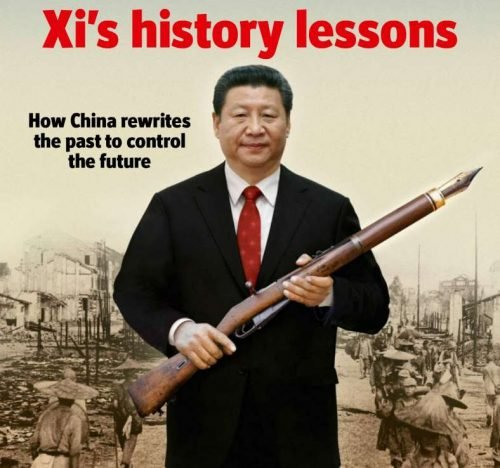 xi-cover
