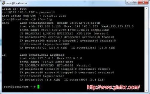 ifconfig-info